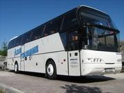 Пасажирські перевезення автобусами Євро класу