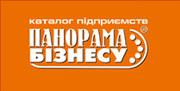 Бизнес-каталог предприятий и компаний Западного региона Украины.