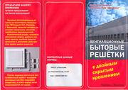 Производитель ищет представителей в Львове
