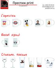 Престиж print виготовлення поліграфічної та рекламно-сувенірної продук