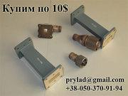 Куплю приборы и переходники Г4-161,  Ч3-35,  С1-75 и другие