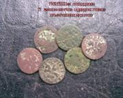 Монеты 1650х