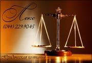 Як закрити юридичну особу