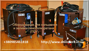 Пенополиуретан оборудование для пенополиуретана ППУ « Cortex» 2230 у.е