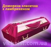 Оптовая продажа гробов,  гроб,  гробы,  продажа,  производство,  опт,  произ