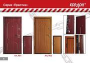 Входные металлические двери Кордон