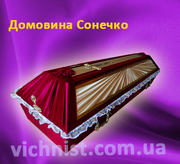 Гробы от производителя,  оптом,  гроб,  гробы,  продажа