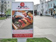 Оренда сітілайтів по всій території України