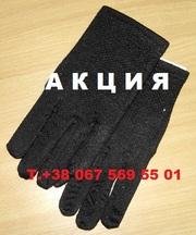 Аккия на перчатки с биофотонами Доюань,  Энергия Тибета,  Хуашен