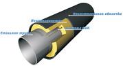 Предварительно теплоизолированные трубы (ППУ),  отводы пенополиуретаном
