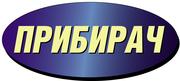 Прибирання,  клінінгові послуги,  митя вікон,  хімчистка,  Львів