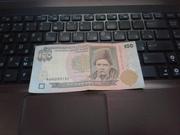 купюра номіналом 100 грн 1996 року