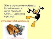 Львов - Оператор ПК удалённо (офис-интернет) от 1000$