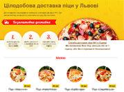 Замовити італійську піцу та напої з цілодобовою доставкою по Львову .