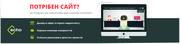 Розробка та просування сайтів  компанія ЕХО .     Унікальний дизай