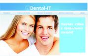 Лікування зубів в місті Львів Стоматологічна клініка Дентал-IT