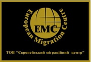 Допомога в отриманні громадянства країн ЄС. Шенгенські візи.