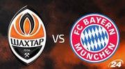 Билеты футбол Шахтер-Бавария на 17 февраля
