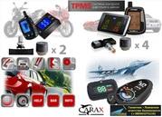 TMPS - cистема контроля давления в шинах любого транспорта.