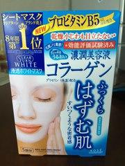 Продам косметику из Японии