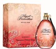 Женская оригинальная, брендовая парфюмерия