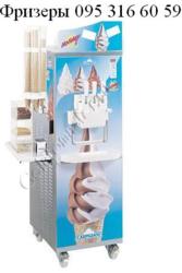 Фризер Фризеры мороженого Львов 095 316 6059