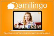 Онлайн-школа іноземних мов.