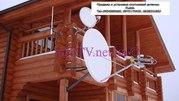 Купить спутниковую антенну Львов магазин infotv