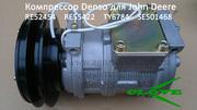 Компрессор кондиционера Денсо одноручейный для John Deere во Львове