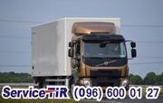 Запчасти Volvo Truck FL