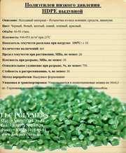 Вторинний поліетилен та поліпропілен у гранулах від виробника