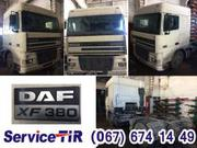 DAF XF95.380 разборка