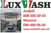 Мойки самообслуживания Luxwash дешево,  качественно,  быстро!