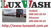 Каркасы для автомоек «LuxWash»