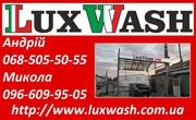 Каркаси для мийок Lux Wash