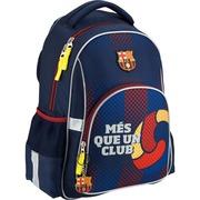 Знижки на якісні ранці,  рюкзаки,  сумки до 50%