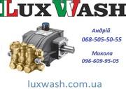 Помпы высокого давления для моек самообслуживания LuxWash