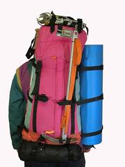 Рюкзак V = 45 л + 3 л карман. Туризм,  альпинизм.