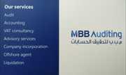 Компания MBB Auditing оказывает услуги по регистрации и сопровождению