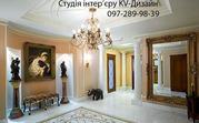 Дизайн інтерєру Львів еліт