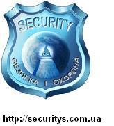 Охранные системы,  пожарная сигнализация,  видеонаблюдение